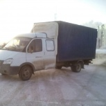 Междугородный переезд Уфа, Уфа