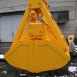 Грейфер V- 5,3 куб. м. канатный, Уфа