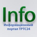 Сертификация товаров и услуг. Инструкция по применению, Уфа