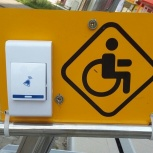 Звонок и табличка для инвалида Уфа, Уфа