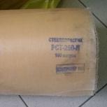 Стеклопластик РСТ-250, Уфа