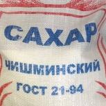 Сахар оптом, Уфа