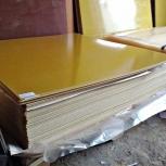 Стеклотекстолит лист 3 мм, Уфа