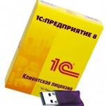 1С Бухгалтерия 8 базовая версия. Установка в день заказа!, Уфа