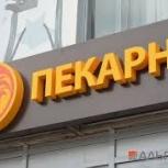 Вывеска для магазина кафе парикмахерской в уфе, Уфа