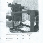 Литьевая машина изготовления анодов 1340х1180х14, Уфа