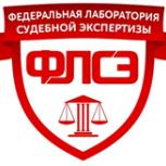 Судебная экспертиза, оценка недвижимости, Уфа