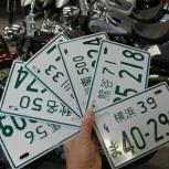 Мотономер на мотоцикл япония, Уфа