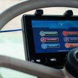 GPS навигатор для трактора ГеоТрек Хаммер, Уфа