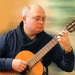 Игра на гитаре Уфа обучение для детей, Уфа