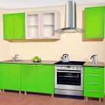 Кухня прямая фреш зеленый 240см, Уфа